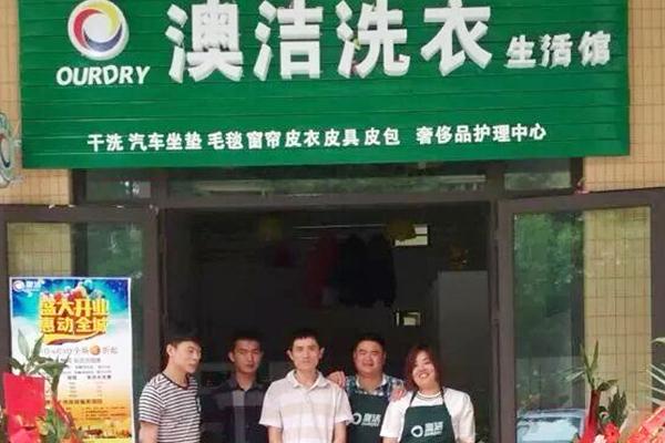 杭州投资干洗店市场怎么样