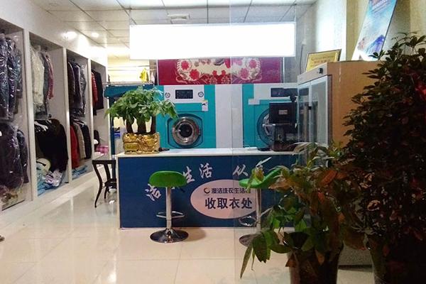 加盟一个洗衣店需要多少钱